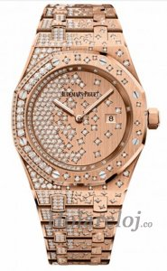 Audemars Piguet Royal Oak Cuarzo Rosa oro Reloj 67654OR.ZZ.1264OR.01