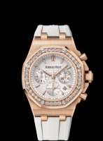 Audemars Piguet Royal Oak Offshore CHRONOGRAPH 26231OR.ZZ.D010CA.01