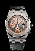 Audemars Piguet Royal Oak Offshore Chronograph Pride of Indonesia 26179IR.OO.A005CR.01