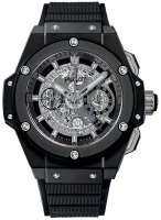 Hublot King Power Unico Black Magic 48mm 701.CI.0170.RX
